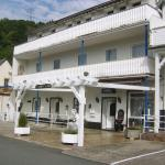Hotel Pictures: Star Hotel, Fachbach
