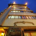 Dogan Royal Hotel, Ankara