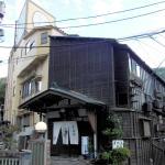 Masutomi Ryokan, Hakone