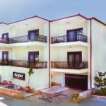 Avra Apartments,  Neos Marmaras