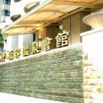 Fullon Hot Spring Resort Tamsui, Danshui