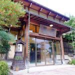Fujiya, Takayama