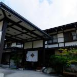 Nakadaya,  Takayama