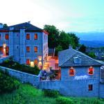 Guesthouse Driofillo,  Elati