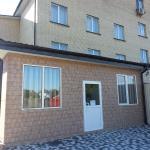 SanIvan Guest House, Kiev
