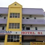 Hotel 81,  Kota Kinabalu