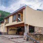 酒店图片: Guest House Lŭgŭt, Berievo