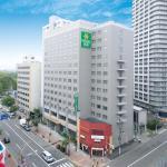 Vessel Inn Sapporo Nakajimakoen,  Sapporo