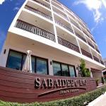 Sabaidee@Lao Hotel Vientiane,  Vientiane