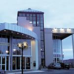 Stiklestad Park Hotel,  Verdal