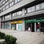 Beijing Jujia Apartment,  Beijing
