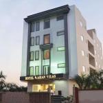 Hotel Karan Vilas, Agra
