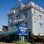 Iceberg Hotel, Krasnodar