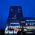 Nade Freedom Hotel,  Hangzhou