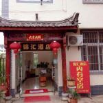 Jin Hui Hotel,  Lijiang
