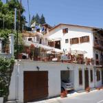Hotel Pictures: ATRATSA Mountain Suites, Kalopanayiotis