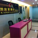 Kaikelai Hotel, Xiamen