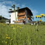Hotelfoto's: Gästehaus Sonja, Niederau