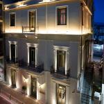 Marpessa Smart Luxury Hotel, Agrinio