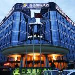 Chengdu Bai Gang International Hotel,  Chengdu