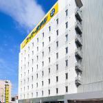 Super Hotel Hakodate, Hakodate