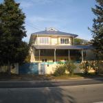 Bukhta Guest House, Adler