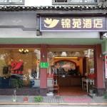 Jinyuan Hotel, Yangshuo