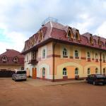 Hotel Miloslavskiy,  Bryansk