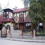 Guest House Shevalie,  Kaliningrad