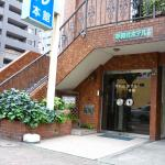 Heiwadai Hotel Honkan, Fukuoka