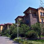 Hotel Pictures: Grand Metro Park Resort Anhui, Yonganji