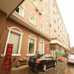 Greentree Inn Tianjin Hongqi Road Apartment Hotel, Tianjin