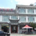 The Gu Dao Bian Inn of Dali,  Dali