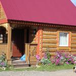 Camping Russkoe Podvorie, Bolshoye Goloustnoye