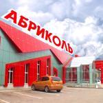 Hotel Abrikol,  Khabarovsk