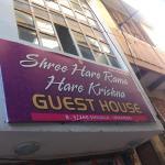 Hare Rama Hare Krishna Guest House, Varanasi