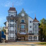 Lido Hotel, Ufa