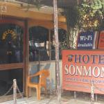 Hotel Sonmony,  Varanasi