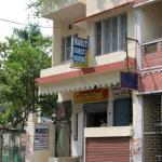 Maruti Guest House, Varanasi