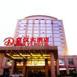 Beijing Jingyi Hotel, Beijing