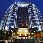 Rong Impression International Hotel, Chengdu