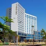 Hotel Pictures: Gongcheng Qianjun International Hotel, Gongcheng