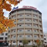 Voyage Hotel,  Minsk