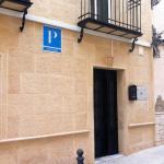 Hotel Pictures: Pensión Ruiz, Linares
