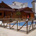 Hotel Pictures: Cabañas de Madera El Rinconcillo, Arroyo Frio