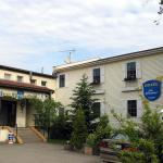 """Hotel Pictures: Hotel & Restaurant """"Zum Firstenstein"""", Königshain"""