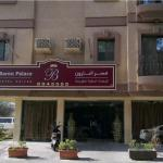 Al Baron Palace Khobar, Al Khobar