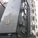 Laketel,  Seoul