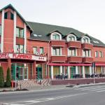 Flamingo Hotel & Wellness Center, Miercurea-Ciuc