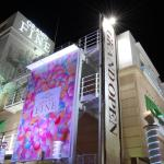 Hotel Grand Fine Kyoto Minami (Adult Only),  Kyoto